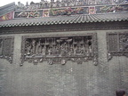 Guangzhou Park engraving on brick wall